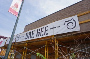 Dae Gee will have several retail neighbors in the development, but no others have yet been named.