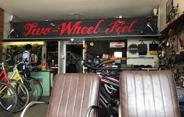 two wheel feel interior