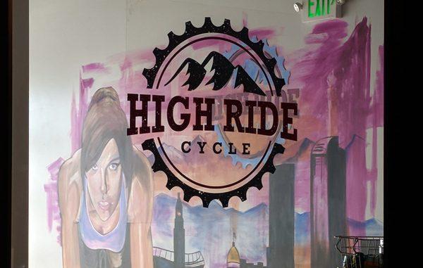 high ride door